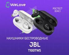 JBL T100TWS