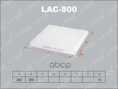 Фильтр Салона LYNXauto арт. LAC800 LAC800