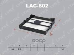 Фильтр Салона LYNXauto арт. LAC802 LAC802