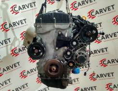 G4KA двигатель 2,0л. Kia Magentis из Кореи