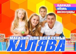 Продавец-консультант. ИП Клокова Л.А. Улица Калинина 84 стр. 1