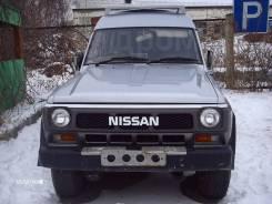 Продам двс + мкпп + мосты Nissan Safari WGY60 TB42 (полнейший свап)