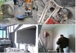 Резка стен и проемов, сверление , бурение отверстий, резка бетона