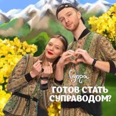 "Официант. ООО ""Дв Развитие"""