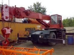 Юрмаш Юргинец КС-4372В. Автокран Юргинец КС - 4372В