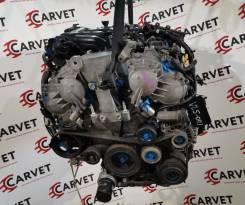 Двигатель VQ25DE Nissan Teana J32 2.5л 167-182лс