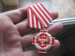 Медаль За заслуги в медицине, + удостоверение . .