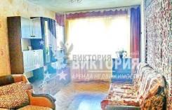 1-комнатная, проспект 100-летия Владивостока 108. Вторая речка, агентство, 32,0кв.м. Комната