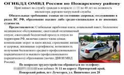 Инспектор дпс-инспектор. Улица Виниченко 20