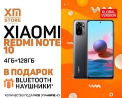 Xiaomi Redmi Note 10. Новый, 128 Гб, Серый, 3G, 4G LTE, Dual-SIM