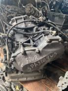 АКПП Toyota Corolla Spacio [3053012090] AE115N 7A-FE