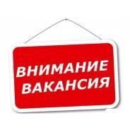 Помощник парикмахера-грумер. ИП Княгницкая И.А. Улица Русская 72в