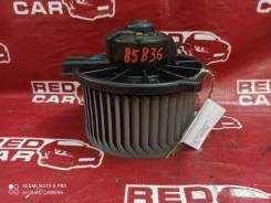 Мотор печки Toyota Carina 2001 AT212-0098205 5A-J203800