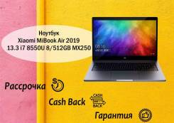 "Xiaomi Mi Notebook Air 13.3. 13.3"", диск 512 Гб, WiFi, Bluetooth"