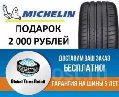 Michelin Pilot Sport 4, 225/50R17 98W