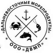 Коптильщик. ООО ДВМП. Проспект Находкинский 44а стр. 5