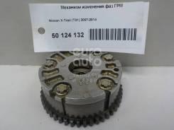 Механизм изменения фаз ГРМ Nissan X Trail T31 13025-EN20A 13025EN20A