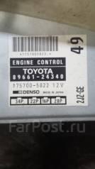Блок управления ДВС мозги 2JZ-GE трамблер Toyota Soarer JZZ31 94-97гг