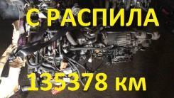 АКПП TV1A3YB3AB Subaru Forester SF5 EJ205 [с распила]