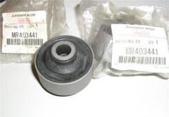 Сайлентблок рычага Mitsubishi Outlander 03- [MR403441] MR403441