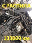 Двигатель Toyota Land Cruiser Prado TRJ120 2TRFE [с распила]