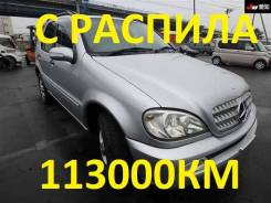 Двигатель 3,2L Mercedes Benz ML320 W163 M112 [с распила]