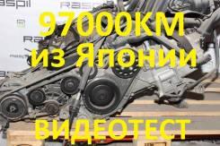 Двигатель W169 W245 A170 M266940 1,7л [Япония,97000км]