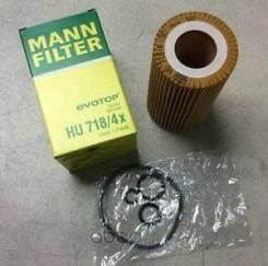 Фильтрующий элемент масляного фильтра Evotopс прокладкой Mann HU7184X HU7184X