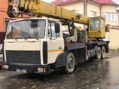 Камышин КС-5476А. Продаётся Автокран Газакс, 31,00м.