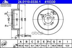 Диск Тормозной Mitsubishi/Psa Outlander/C-Crosser 07- Задн. Ate арт. 24011003301