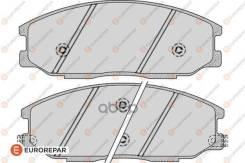 Колодки Тормозные Дисковые Hyundai H-1 / Starex Вэн (A1) 2.4 97 Eurorepar арт. 1623059480 1623059480