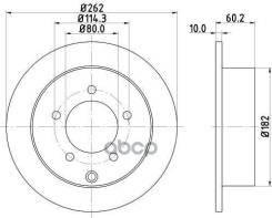 Диск Тормозной Задн. Lancer Sportback (Cx_a) Lancer Stufenheck (Cs_a Ct0) Lancer Stufenheck (Cy/Z_ Nisshinbo арт. nd3003k