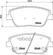Колодки Тормозные Дисковые, Передние, Hyundai Elantra, Elantra Saloon, Matrix Nisshinbo арт. NP6049 NP6049