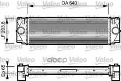 Интеркулер Mercedes-Benz: Sprinter 3,5 C Бортовой Платформой/Ходовая Часть (906) 309 Cdi/311 Cdi/315 Cdi/318 Cdi/324 06-, Sprinter 3,5-T Автобус Valeo...
