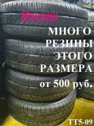 Toyo Tranpath SU Sports, 205/70 R15