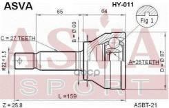 Шрус Наружный ASVA арт. HY-011 HY011