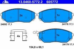 Колодки Тормозные Дисковые Передн, Kia: Sorento I 2.4/2.5 Crdi/3.3 V6/3.5 V6 02- Ate арт. 13.0460-5772.2
