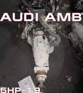 АКПП AUDI AMB | Установка Гарантия Кредит