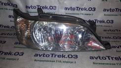 Фара Тойота Виста Ардео SV50 (2-ой модели)