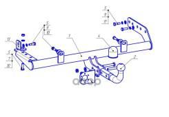 Электрики) Bosal арт. 1241-A