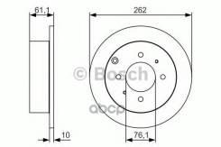 Диск Тормозной Bosch арт. 0986479S68 0986479S68