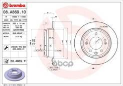 Диск Торм. Зад. [262x10] 5 Отв. Hyundai I30 1.4-2.0 10.07-11.11/ Ix35 1.6-2.0 01.10- Kia Cee'D 1.4-2.0 12.06-/ Pro Cee'D 1.4-2.0 02.08-/ Spo...