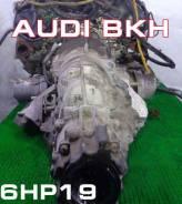 АКПП AUDI BKH | Установка Гарантия Кредит 6HP19