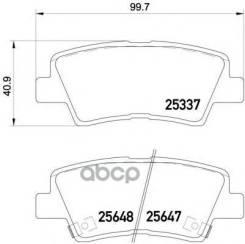 Колодки Тормозные Дисковые Задн. Hyundai Grandeur (Hg) 01/11- / Hyundai Grandeur (Tg) 06/03- / Kia Brembo арт. p30054