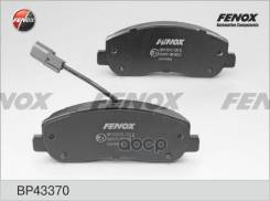 Колодки Дисковые Передние! Renault Master Iv, Opel Movano 2.3cdti 10 Fenox арт. BP43370 Bp43370_