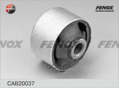 Сайлентблок Рычага Задний Hyundai Sonata Iv (Ef) 98-01, Sonata V (New Ef) 01-, Xg 98- Kia Magentis Fenox арт. CAB20037 CAB20037