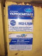 Компрессор ПКСД-5,25ДМ, 2008