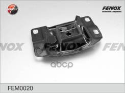Опора Двигателя | Лев | Fenox арт. FEM0020