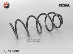 Пружина Передняя Ford Fiesta V 01-04 1.25, 1.3, 1.4, 1.6 Spr19001 Fenox арт. SPR19001