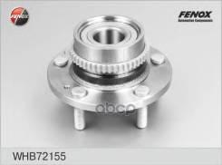 Ступица Whb72155 Fenox арт. WHB72155